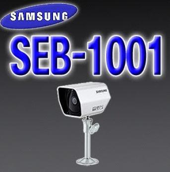 SEB-1001