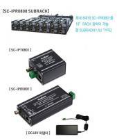 SC-IPR0808 서브렉