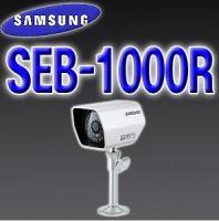 SEB-1000R